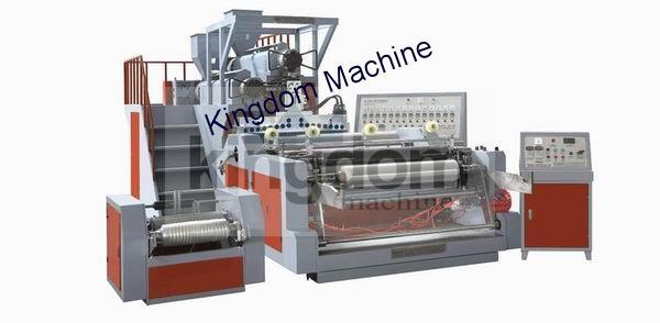 آلة إنتاج أفلام سترتش المواد مزدوجة الطبقات