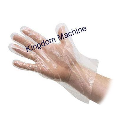 Disposable Plastic Gloves